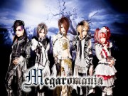 Megarmonamia2