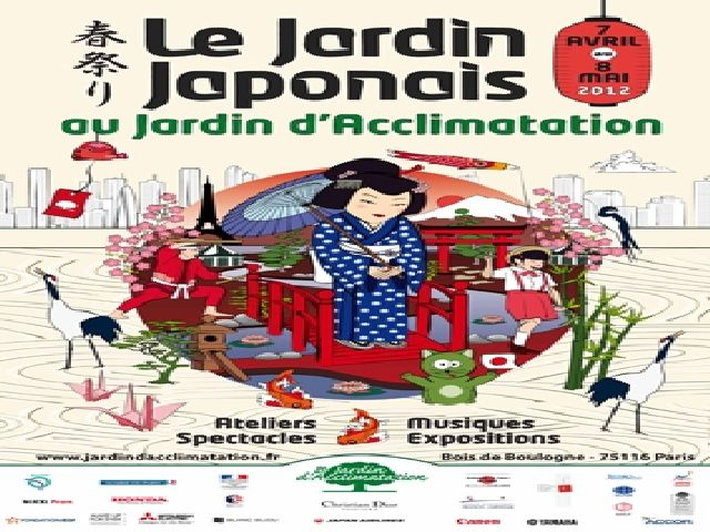 Jardin japonais au jardin d acclimatation de paris n - Aller au jardin d acclimatation ...