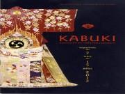 Cataloque_Expo_Kabuki_640