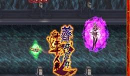 Akai Katana boss