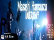 masashi hamauzu