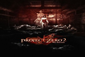 Project Zero 2 Wii Cover