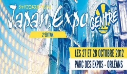 japan expo centre logo