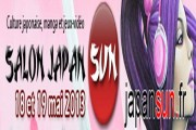 Japan Sun Logo