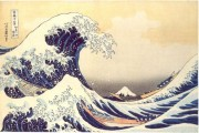 hokusai logo