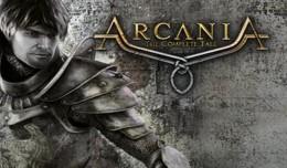 Arcania Logo