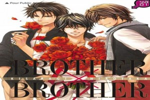 brother x brother t5 cover