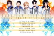 EAT YOU ALIVE LOGO 2