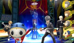 Persona 4 logo review