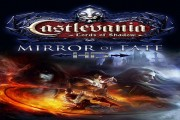 mirror of fate castlevania logo