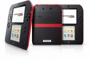 nintendo 2ds preview