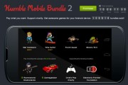 Humble Bundle Mobile 2 logo