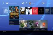 PS4 OS3