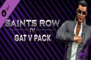 saints row 4 gat pack