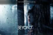 beyond two souls logo