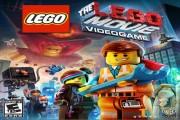 Lego La Grande Aventure Jaquette