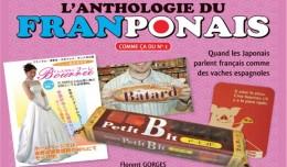 anthologie du franponais deluxe