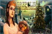 grepolis festivités hiver