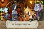 The witch and the hundred knight 5