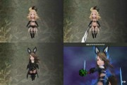 bravely default hot censuré