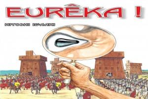 eureka cover