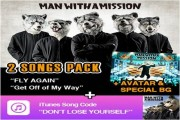 man with a mission go dance picture logo