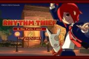 rythm thief sortie logo