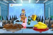 Lego la grande aventure picture