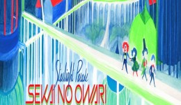 Sekai no Owari Starligh parade logo