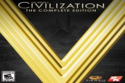 civilization 5 the complete edition logo