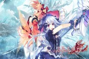 fairy fencer f logo