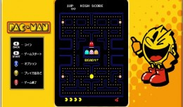 pac-man museum screen 1