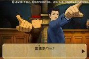 professeur layton vs phoenix wright logo