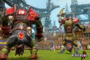 Blood Bowl 2 stade 2
