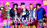 AN CAFE - Hikagyaku ZiprocK - review