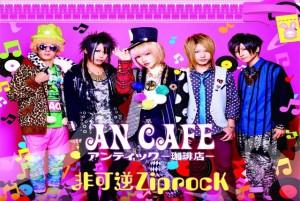 AN CAFE - Hikagyaku ZiprocK - review