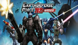Earth Defense Force 2025 Logo