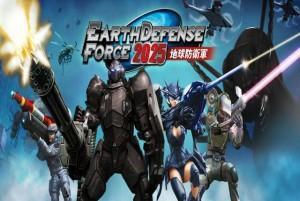 Earth Defense Force 2025 Logo