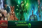 Might & Magic Duel of Champions Coeur de Cauchemars