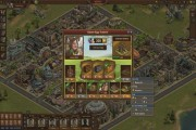forge of empires easter egg