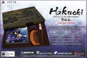 Hakuoki limited edtion