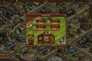 forge of empires world cup soccer