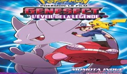 Pokemon Genesect Kurokawa Mewtwo cover