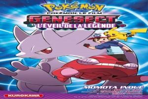 Pokemon Genesect Kurokawa Mewtwo cover