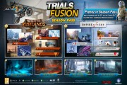 trial fusion season pass logo