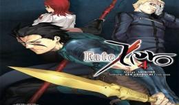 Fate Zero tome 4 cover logo