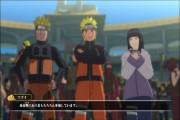Mecha Naruto Shippuden Ultimate Ninja Storm Revolution Screen 4