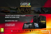 Project Cars Limited Edition Full Shoot