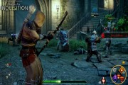 dragon age inquisition multiplayer screen logo