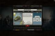 panzer general online veteran